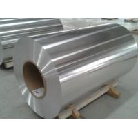 Wholesale 1050 Aluminum Strip-the best 1050 Aluminum Strip manufacture in China from china suppliers