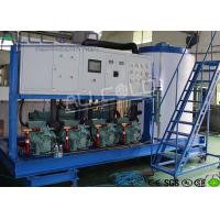 Wholesale Fruits Preservation Flake Ice Plant Water Cooling Type 36KW AFM-12T from china suppliers