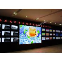 Wholesale P6 8 scan Indoor rental LED electronic display board with 32x32 dots / pcs module from china suppliers
