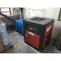 Wholesale High Power Small Screw Air Compressor , Screw Super Quiet Air Compressor from china suppliers