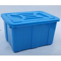 Wholesale 90Ltr HDPE water tank Plastic Multi Purpose Storage Box from china suppliers