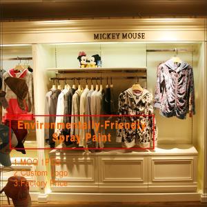 Buy cheap Custom high quality retail toy baby shop display racks/shop furniture garment display/gar from wholesalers