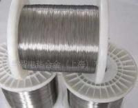 Wholesale 0Cr21Al6Nb Resistance Heating Wire for home appliance and infra red apparatus from china suppliers