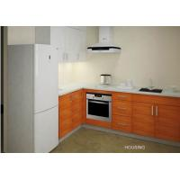 Wholesale Laminated Kitchen Pantry Storage Cabinet , Painting / Satin Surface from china suppliers