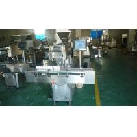 Wholesale 220 / 380V Automatic Tablet Counting Machine , 200Kg Capsule Counter Machine from china suppliers