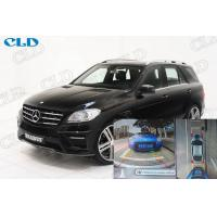 Buy cheap BENZ ML Car Parking Cameras System Hd Around View Monitor Waterproof IP67, HD Cameras from wholesalers