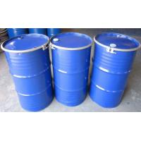 Wholesale Choline Hydroxide CAS 123-41-1 Raw Material Drug 35% 44% Purity  Aqueous Solution from china suppliers