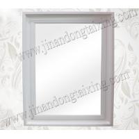 Wood framed wall mirror home decor wall mirrors large for Large white mirrors for sale