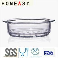 Wholesale Clear Borosicilate Pyrex Glass Steamer from china suppliers