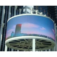 Wholesale Ip65 waterproof P16  fullcolor advertising Curve LED Display Screen with 20 * 20 Resolution from china suppliers