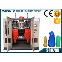 Wholesale LDPE Shampoo Bottle Extrusion Blow Molding Machine Triple Cavity Head SRB70D-3 from china suppliers