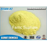 Wholesale Printing And Dyeing Sewage Treatment Ferric Sulphate Industrial Grade from china suppliers