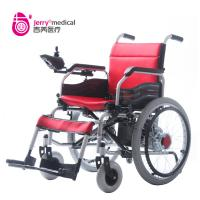 Wholesale Folding Electric Wheelchair For Handicapped from china suppliers