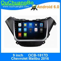 Quality Ouchuangbo car dvd player android 6.0 for Chevrolet Malibu 2016 with gps navigation 3g wifi Bluetooth Phone for sale