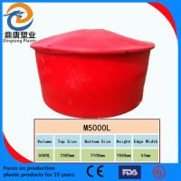 Buy cheap 5000L red&white large rotomolded round tanks with lid from wholesalers