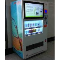Wholesale Airport / Hotel Automatic Products Vending Machine With 55 Inch Touch Screen , CMS Control Software from china suppliers