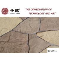 Buy cheap Man Made Stone/Culture Stone (QY-99011) from wholesalers