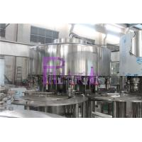 Wholesale 12 - 12 - 5 Monoblock 5L Liquid Filling Machines With Belt Lubrication Function from china suppliers