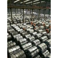 China Hot Dip Galvanized Steel Coils , Carbon Steel Galvanized Hot Rolled Steel Coil For Container Plate on sale