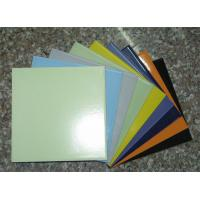 Wholesale 150x150mmx4.5mm Water Proof Ceramic Tile (FX151503) from china suppliers