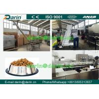 Quality DARIN Twin Screw dog food extruder with ISO , Feed Pellet Production Line for sale