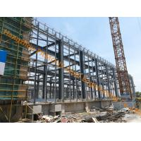 Buy cheap Workshop Warehouse Structural Steel Fabrications With CE Certification from wholesalers