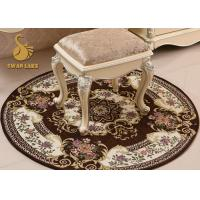 Wholesale Personalized Area Rugs Contemporary Round Rugs Hand / Mechanical Wash Acceptable from china suppliers