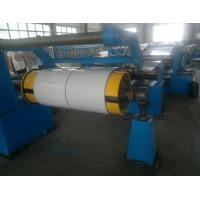 Wholesale Semiautomatic 380V / 3PH Steel Slitter Line Machinery with Hydraulic Tension Station from china suppliers