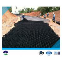 Wholesale Plastic HDPE Geocells slope erosion control with Road Construction from china suppliers