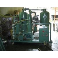 Wholesale Transformer Oil Regeneration Plant with 2 Stage Vacuum System from china suppliers