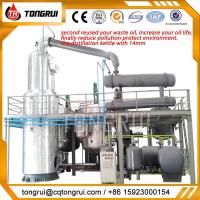 Wholesale Waste Diesel Engine Oil Recovery to Golden Base Oil Vacuum Distillation Machine from china suppliers