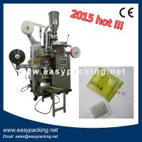 Wholesale vertical Automatic simple small herb Tea sachet pouch Packing Machine from china suppliers