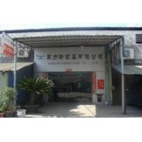 Guangzhou Mame furniture Trading Co.,Ltd