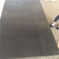 Wholesale expanded mesh from china suppliers
