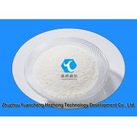 Wholesale White Powder Female Sex Hormones Androcur Cyproterone Acetate CAS427-51-0 from china suppliers