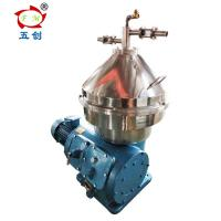 Wholesale Disc Stack Centrifugal Virgin Coconut Oil Pressing Machine 8000L/H Throughput from china suppliers