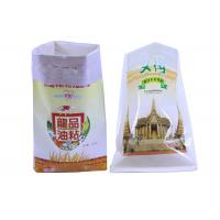 Buy cheap High Tensile Strength Plastic Pp Woven Rice Bag Packaging Size Gusset from wholesalers