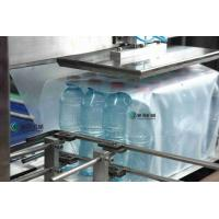 Wholesale Thermal Curved Bottle Shrink Packing Machine 20000BPH Labeling Equipment from china suppliers