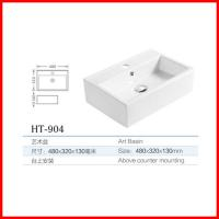 Wholesale china new model small size toilet stone wash basin sanitary wares from china suppliers