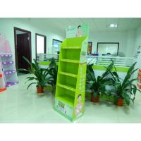 Wholesale Facial mask Retail Cosmetic Display Stand 5 shelves with trays from china suppliers