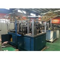 Wholesale Coffee Milk / Paper Cake Tray Making Machine Muffin Cup Making Machine from china suppliers