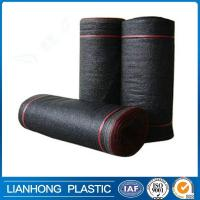 Wholesale agricultural shade cloth, greenhouse shade net, green shade cloth, black shade net from china suppliers