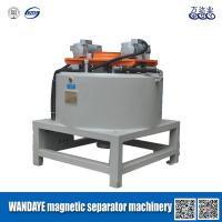 Wholesale High Efficiency 3T Dry Drum Magnetic Separator For Mining Equipment from china suppliers