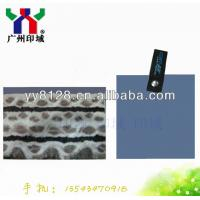Wholesale CONTI-AiR UV PLUS Printng Blanket rubber blanket for heidelberg GTO from china suppliers