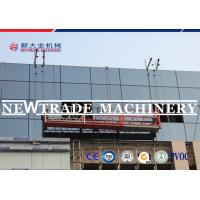 Wholesale CE Approved ZLP Mast Climbing Working Platform For High-rise Suspended Cradle from china suppliers