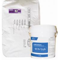 Wholesale Double Component Waterproof Roof Coating Cement Waterproofing Additive , Non-Toxic from china suppliers