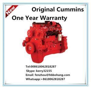 Cummins 170hp truck engine B170 33