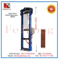 Buy cheap heating element machine for FM24-PLC Filling Machine by feihong machinery from wholesalers