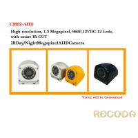Wholesale High Resolution IR Car Reversing Camera For School Bus , 850nm Infrared Spectrum from china suppliers