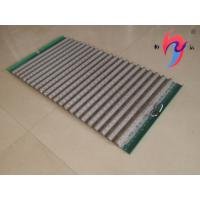 Buy cheap Pyramid Shale Shaker Screen / Vibrating Screen Wire Mesh For Solids Control from wholesalers